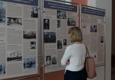 выставка в Никитинке
